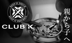 club-k