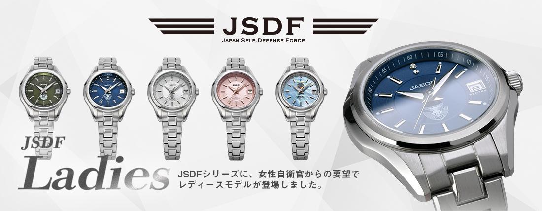 JSDF Ladies