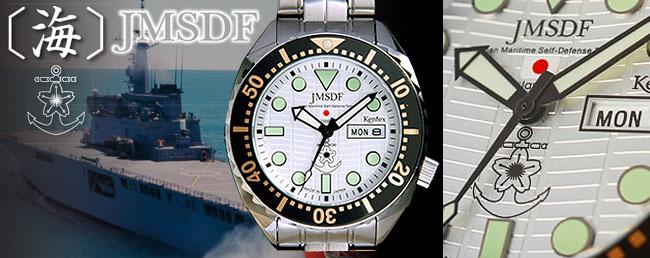 S649M-01 海上自衛隊プロフェッショナルモデル
